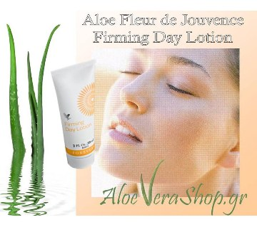 Forever Firming Day Lotion