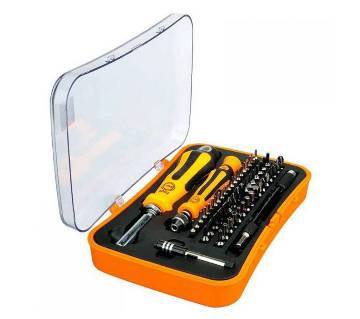 52 In 1 Multi Function Hardware Tools