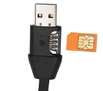 S8 USB লোকেশন এন্ড ভয়েজ ট্র্যাকার