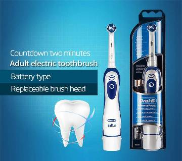 Oral-B Advance Electric Toothbrush