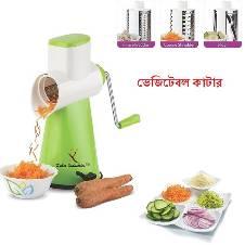 Multifunctional Rotary Slicer_Vegetable Cutter