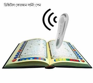 Digital Quran Learning Pen
