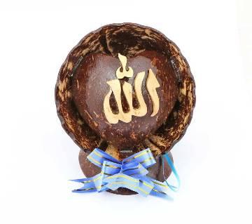 Allahu Coconut Shell Made Show Piece