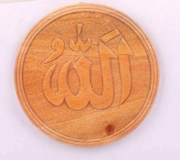 Hand Crafted Wooden Allahu Show Piece