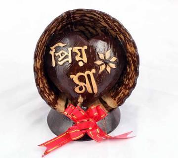 Priyo Ma - Coconut Shel Made Show Piece