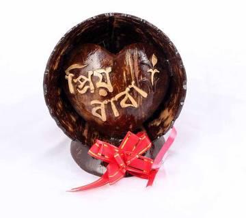 Priyo Baba - Coconut Shel Made Show Piece