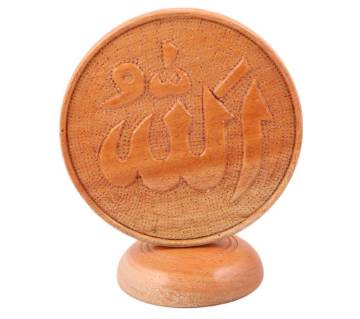 Handcrafted wooden Allahu Showpiece (Table)