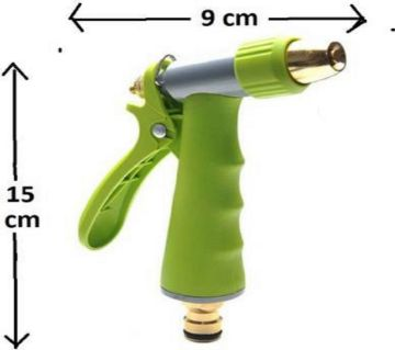 Water Spray Gun High-Pressure for Car/Bike Wash, Garden, Irrigation