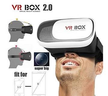 VR Box 2.0 ভার্চুয়াল রিয়ালিটি গ্লাস