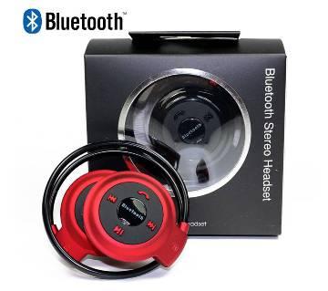 Beats Mini 503 Bluetooth Headphone-copy