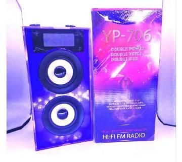 Rechargable portable FM speaker
