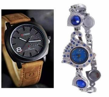 Couple Wrist Watch Combo Offer