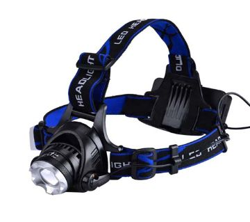 Rechargeable Zoom LED Head Light