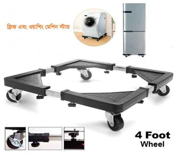 Refrigerator and Washing Machine Movable Stand with Wheel
