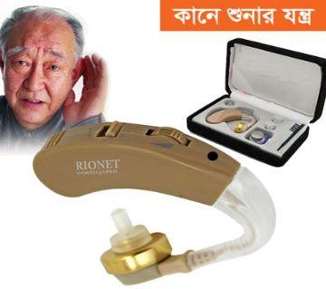 Hearing Aid Rionet