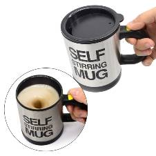 self starting coffee mug