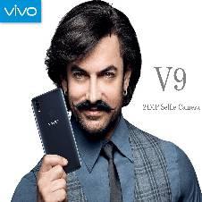 Vivo V9, 4GB-64GB, 6.3 inches Display, 3260 mAh Integrated Battery, Color-Black বাংলাদেশ - 6968105