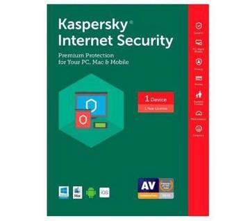 Kaspersky Antivirus 1 User