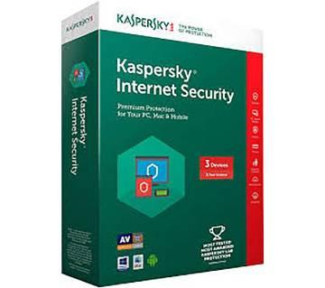 Antivirus 3 User Kaspersky