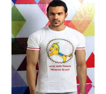 Asho Mati Boishakhi Jiboner Uthsobe Menz Half Sleeve T Shirt