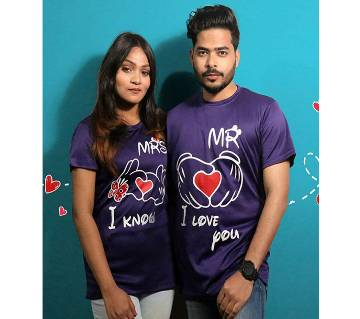 Violet Couple T-Shirt for Valentines Day by Ritzy