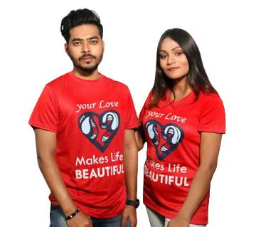 Red Couple T-Shirt for Valentines Day by Ritzy