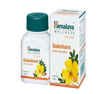 Himalaya Gokshura 60 Tablets Made in indiaIndia