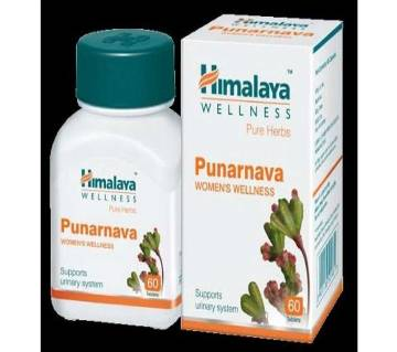 Himalaya Punarnava Urinary Wellness 60 Tablets-India