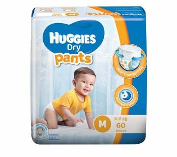 Huggies ড্রাই প্যান্ট -M (৬-১১ কেজি)-৬০ পিস
