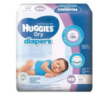 Huggies Dry diaper (NB-64 pcs)