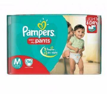 Pampers  ড্রাই প্যান্টস (৫৬ পিস)