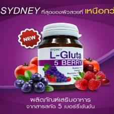 L-Gluta 5 Berry (Thailand)