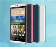 HTC Desire 826 (Original)