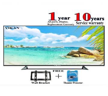 Vikan Double Glass Eye Protector HD LED TV - 32 - Black