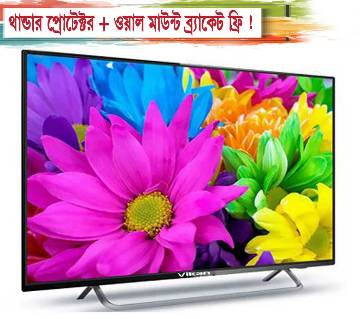 "vikan 32"" slim metal full HD LED TV Monitor"