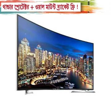 "vikan 32"" Curved HD LED TV + Monitor"