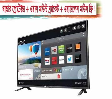 "vikan 39"" Smart/wifi/android HD LED TV + Monitor"
