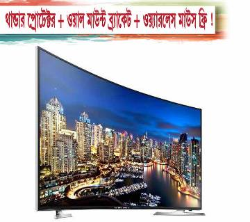 "Vikan 39"" Curved smart/wifi/android HD LED TV + Monitor"