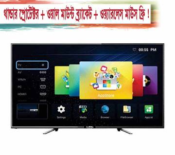 HIP 32 smart/wifi/android tv