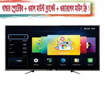 HIP 39 smart/wifi/android tv