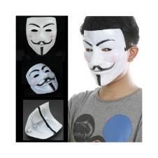 Vendetta মাস্ক- সাদা