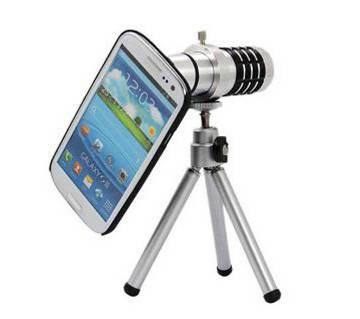 Universal 12x Zoom Lense