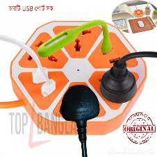 UNIVERSAL HEXAGON SHAPED POWER SOCKET