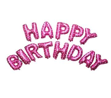 Happy Birthday Foil Balloons (rose)