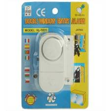Door entry alarm