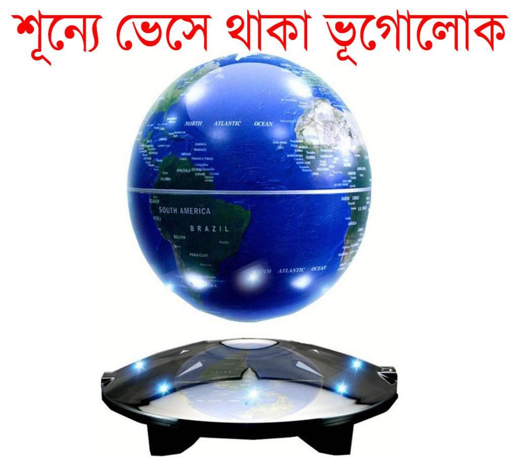 ম্যাগনেটিক ফ্লোটিং গ্লোব বাংলাদেশ - 742981