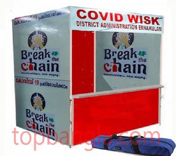 Clothes Coronavirus (Covid 19) Testing or Sample Collection Canopy Booth or Kiosk.