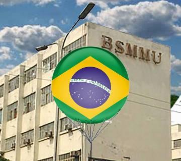 Gas Filled Sky Balloon for Brazil Fans