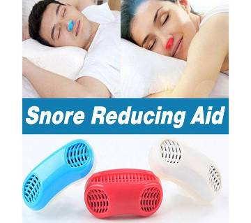 2-IN-1 Anti Snoring and Advanced Air Purifier