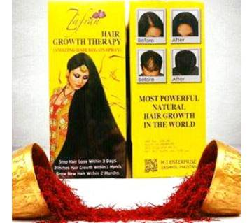 Zafran Hair Oil (Pakistan)
